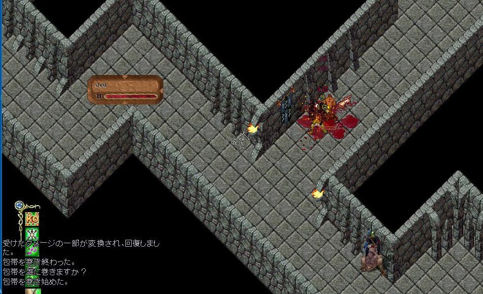 格闘家への道:金処刑人撃破報告