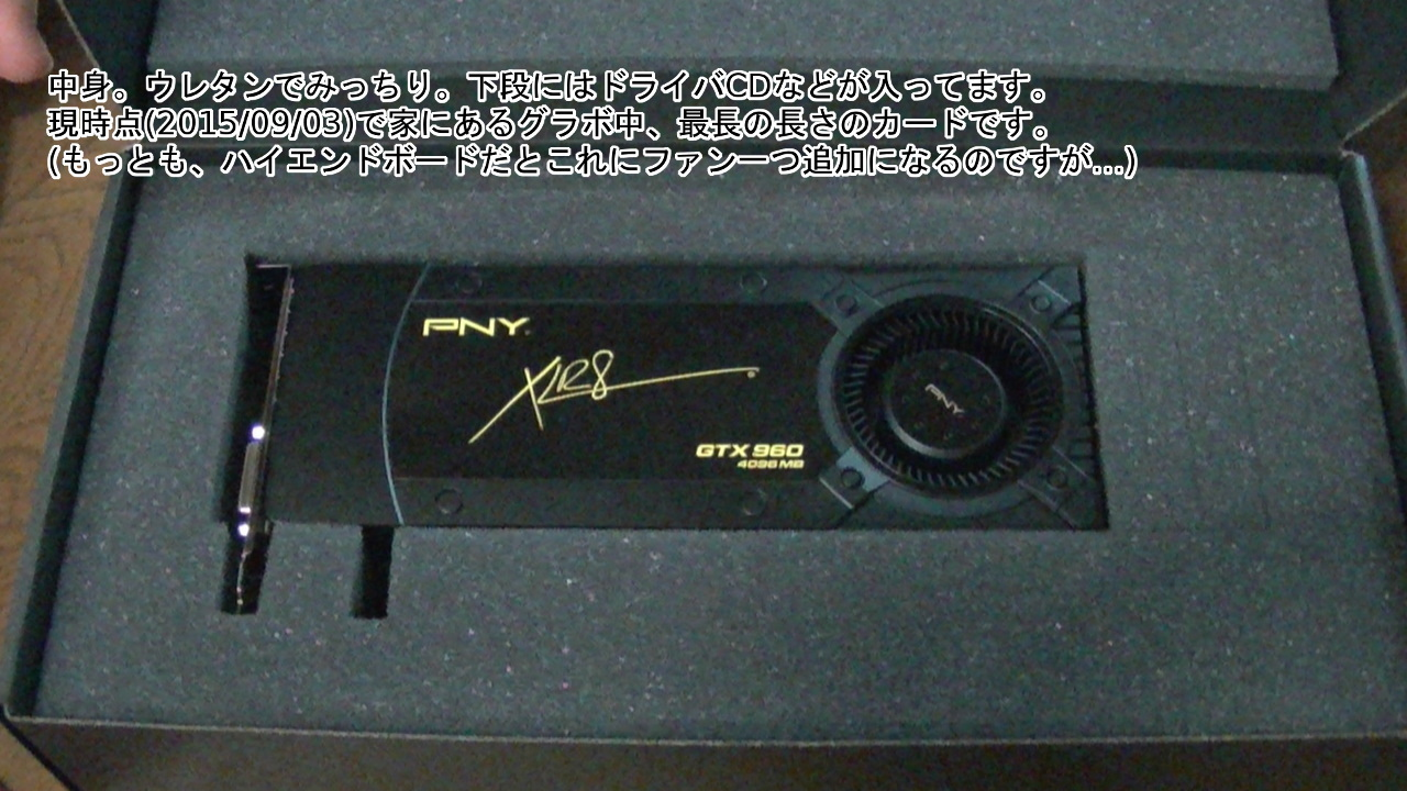 GTX960Setting_SS04.jpg