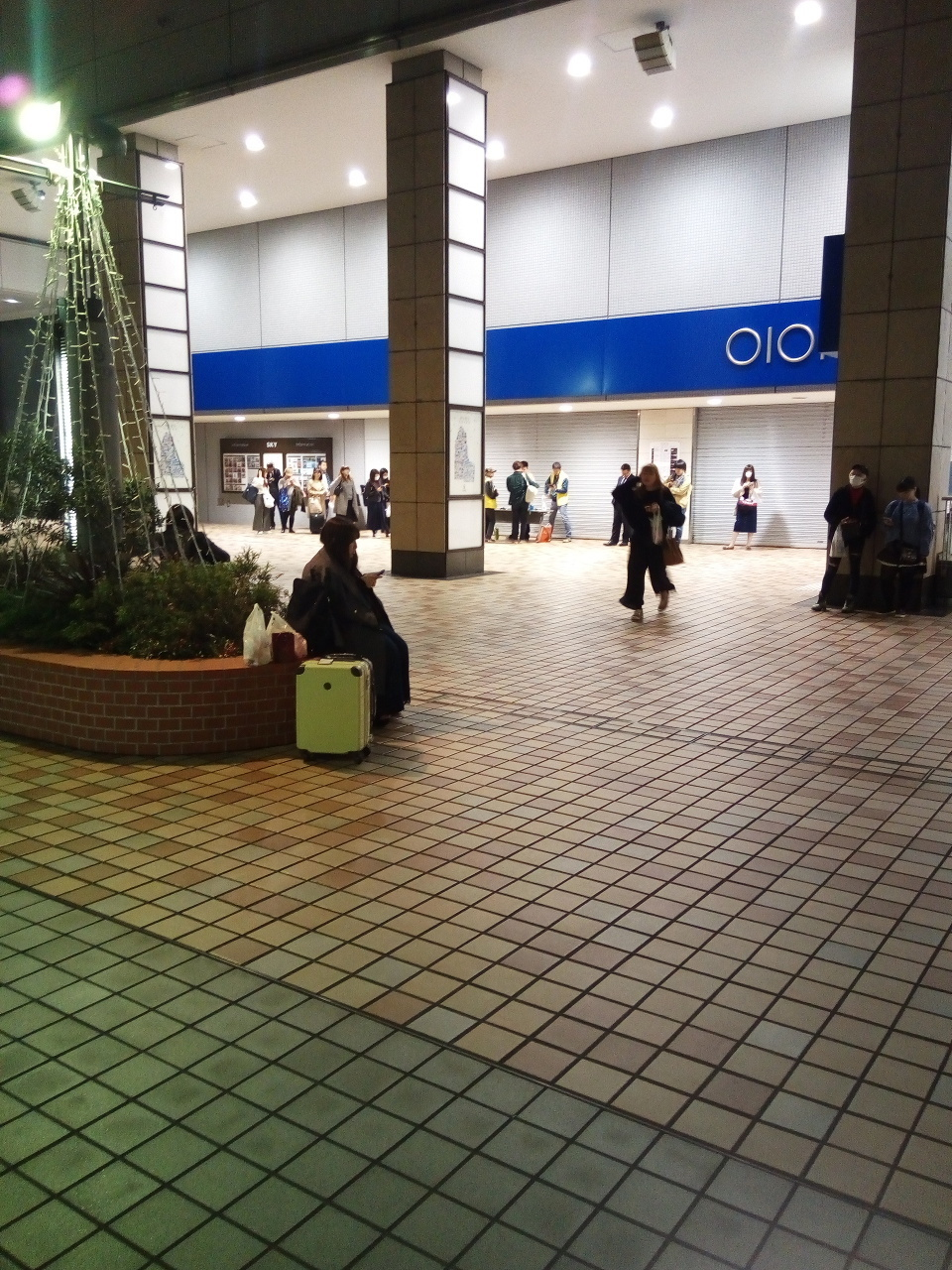2018年突発大阪旅行