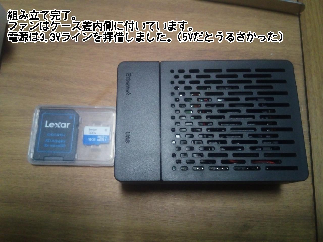 RaspberryPi3B+購入