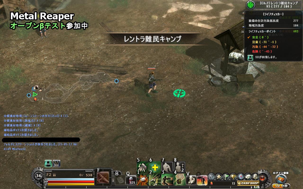 MetalReaper OBT
