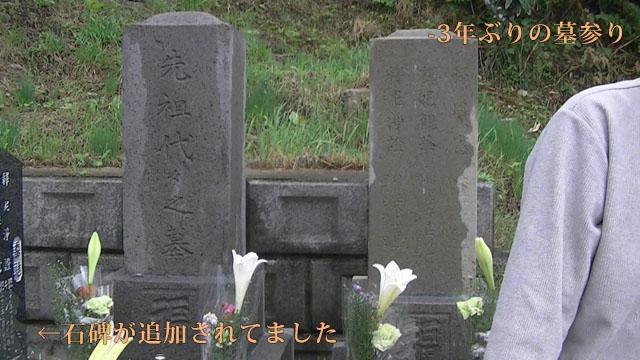 2012年函館旅行8