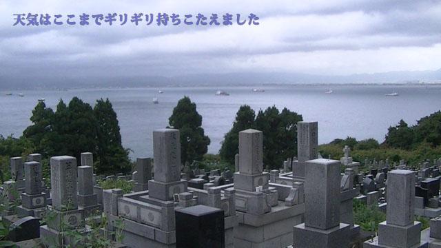 2012年函館旅行9