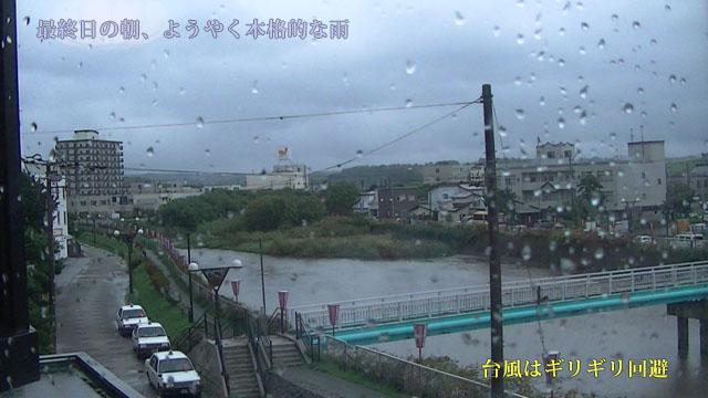 2012年函館旅行10