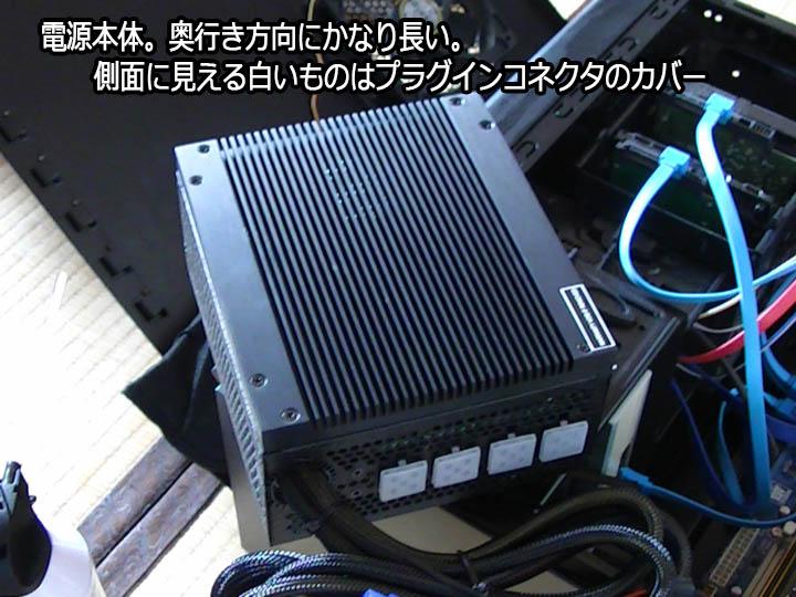 ファンレス80+Platinum電源
