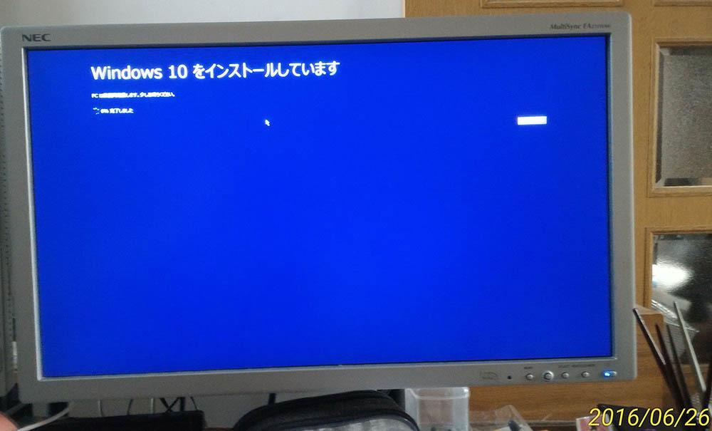 windows10に今更アップグレード