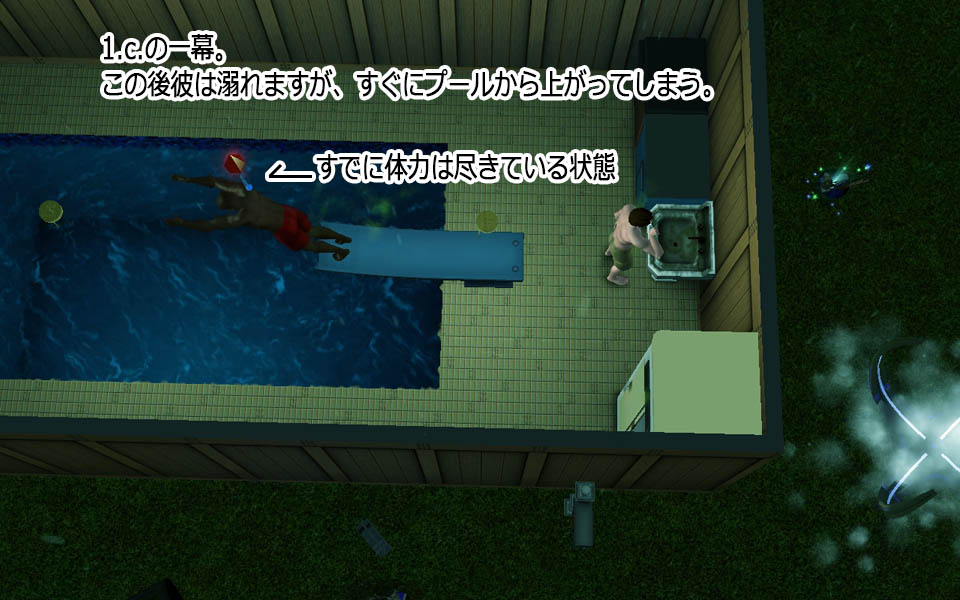 Sims3:Dead or Alive実験再び