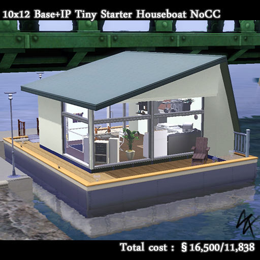 地下室付きスターターハウスボート