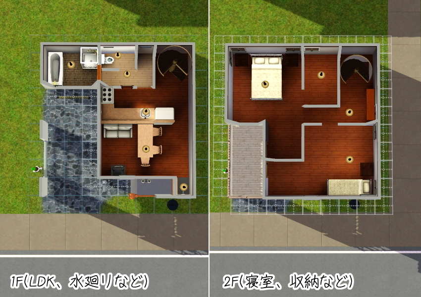 新築狭小住宅風スターターハウス