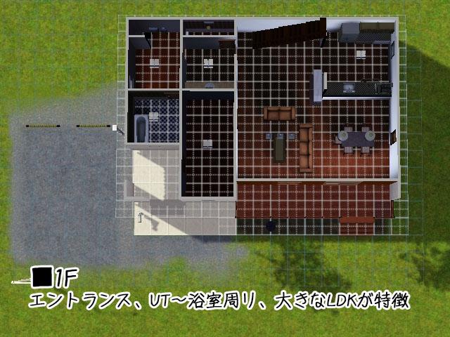 木○城たいせつ LOT2