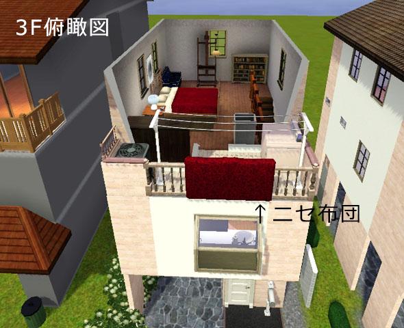 日本型狭小住宅サムネ