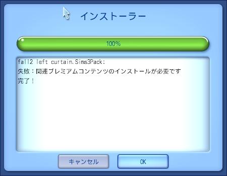 Sims3DependencyChecker v0.2.0