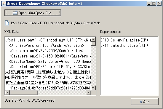 Sims3DependencyChecker v0.2.0