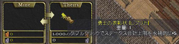 第4回 北斗EX槍試合に出場してきました!