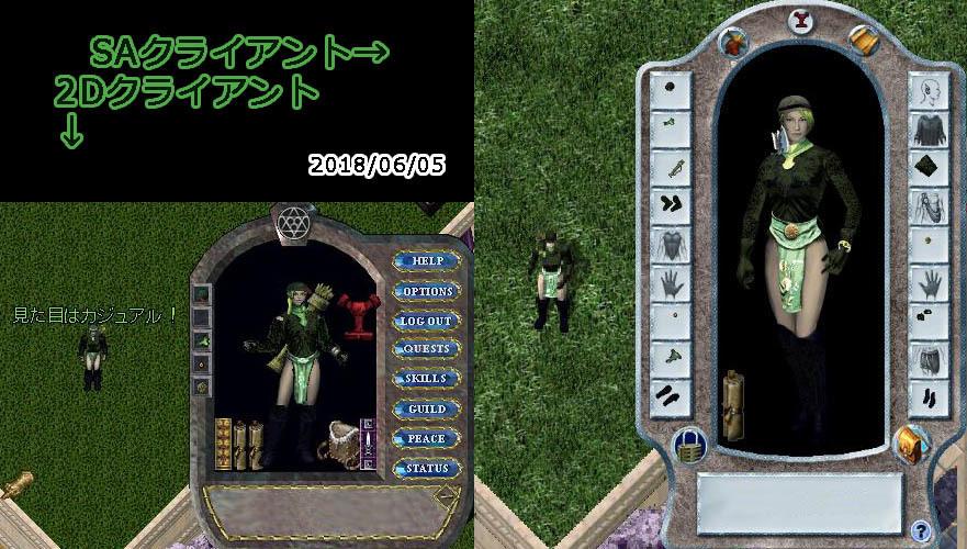 緑黒カジュアルセーター装備の作成。
