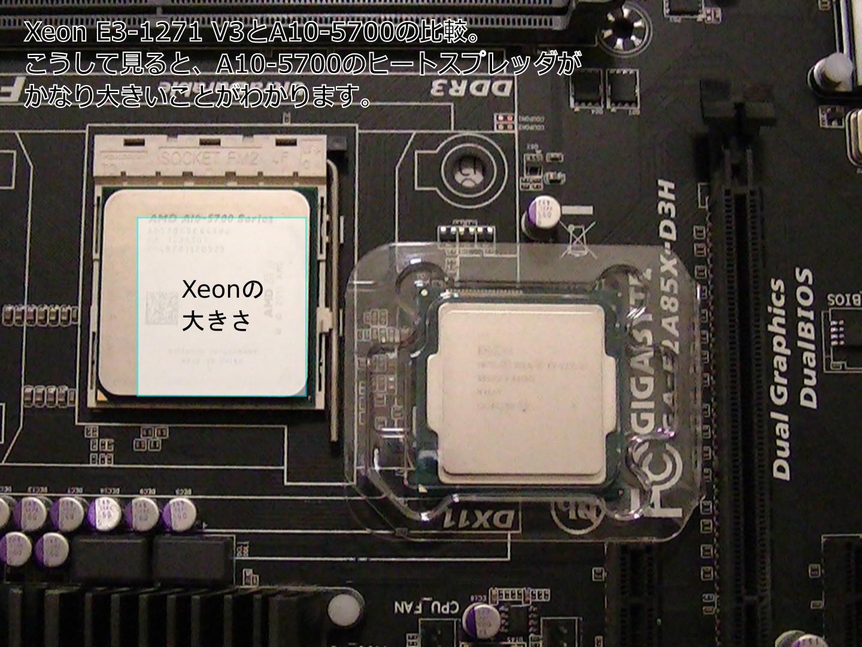 A10-5700からXeon E3-1271 V3に換装
