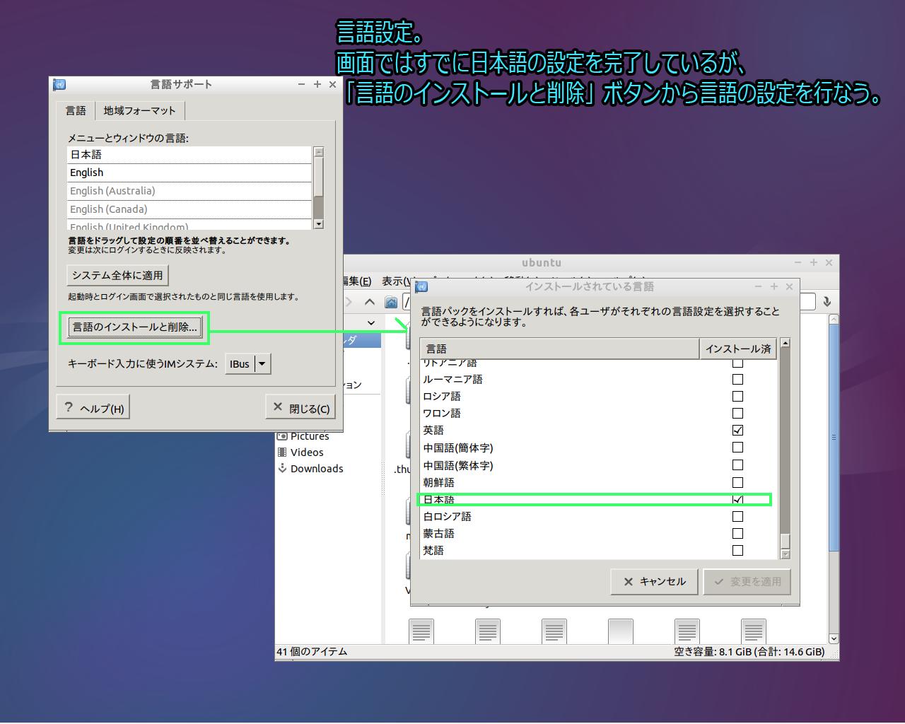 RaspberryPi2でUbuntuを動かす
